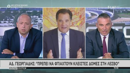 O υπουργός Ανάπτυξης Α. Γεωργιάδης στον ΣΚΑΪ