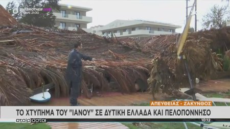 Ο ΣΚΑΪ στη Ζάκυνθο - Καταστράφηκε beach bar από τον κυκλώνα