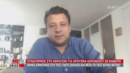Δερμιτζάκης: Τα δύσκολα με τον κορωνοϊό έρχονται...