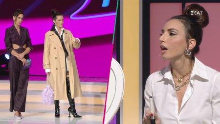 Η Έρη κατηγορεί ανοιχτά την Κάτια πως έχει στιλίστα