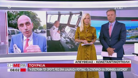 Τουρκικά κόλπα με το Ορούτς Ρέις: «Γύρισε για συντήρηση» λέει η Άγκυρα