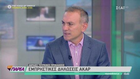 Φίλης σε ΣΚΑΪ: Τα 3 σενάρια μετά τη λήξη της τουρκικής Navtex - Με ποιον συνομιλεί ο Ερντογαν