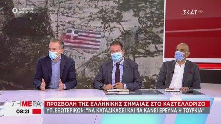 Προσβολή της Ελληνικής σημαίας στο Καστελλόριζο