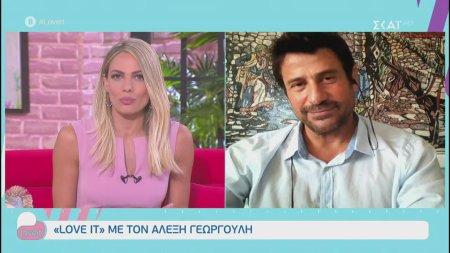 Ο Αλέξης Γεωργούλης μιλάει για το σοβαρό ατύχημα που είχε στον Όλυμπο