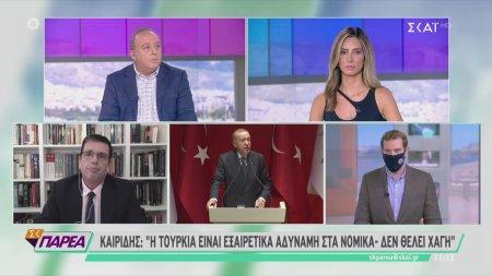 Καιρίδης: Η Τουρκία είναι εξαιρετικά αδύναμη στα νομικά - Δεν θέλει Χάγη