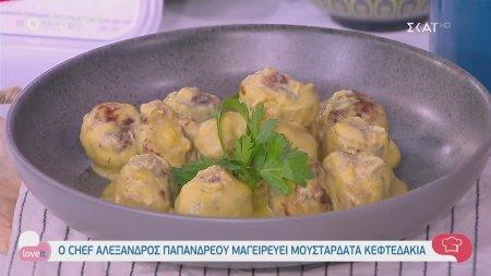 Ο Αλέξανδρος Παπανδρέου μαγειρεύει μουσταρδάτα κεφτεδάκια
