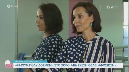 Μαρίνα Λαμπροπούλου: Στην εγκυμοσύνη είχα γίνει σαν περίπτερο, πήρα 18 κιλά