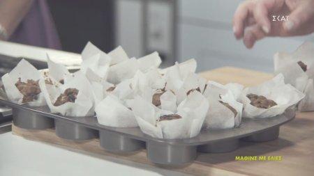 Μάφινς με ελιές