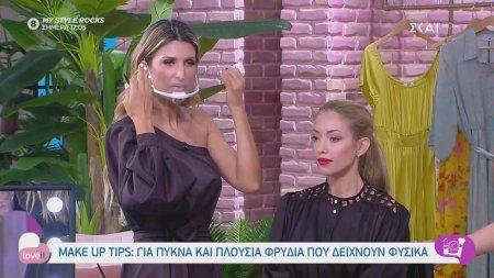 Make up tips: Για πυκνά και πλούσια φρύδια που δείχνουν φυσικά