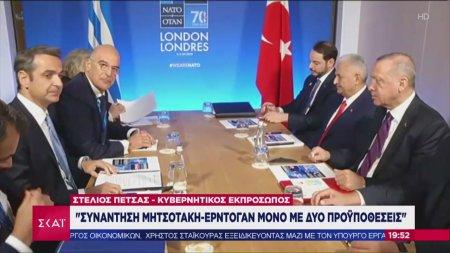 Τουρκική προκλητικότητα: Διπλωματικό μπαράζ πριν τη Σύνοδο Κορυφής