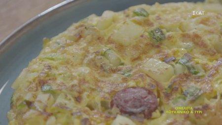 Ομελέτα με χωριάτικο λουκάνικο & τυρί
