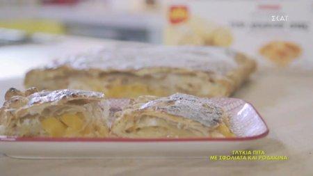 Γλυκιά πίτα με σφολιάτα και ροδάκινα