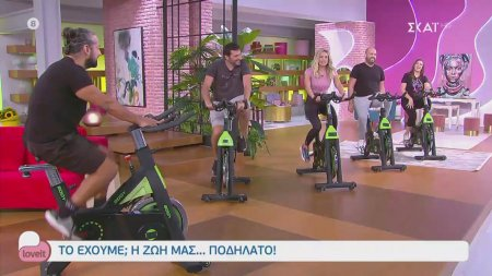 Love It vs Big Brother - Πόσο θα αντέξουμε να κάνουμε ποδήλατο?