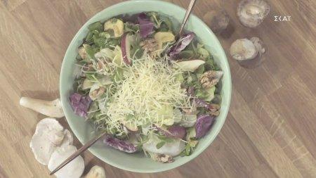 Σαλάτα με μανιτάρια