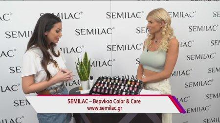 Semilac : Υπέροχες αποχρώσεις