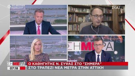 Ν. Σύψας: Ανακοινώνονται νέα μέτρα στην Αττική - Που θα φοράμε μάσκα