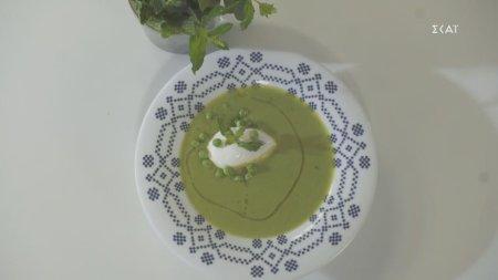 Κρύα σούπα αρακά