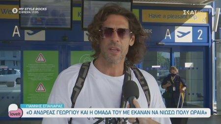 Γιάννης Σπαλιάρας: Είμαι πολύ χαρούμενος που θα παίξω στις