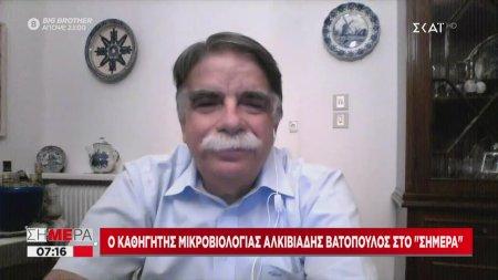 Βατόπουλος: Έχουμε πυρκαγιά έτοιμη να φουντώσει