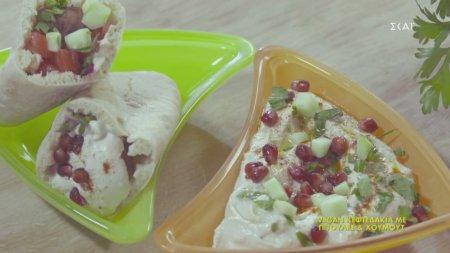 Vegan κεφτεδάκια με πιτούλες και χούμους
