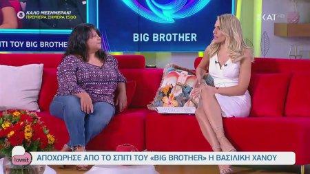Μαζί μας η Βασιλική Χάνου του Big Brother
