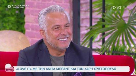 Χάρης Χριστόπουλος: Είμαι όλη νύχτα ξύπνιος δίπλα στο μωρό