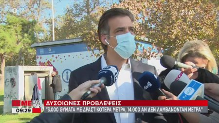 Aρκουμανέας: Τα λύματα δείχνουν ότι θα υπάρξει αύξηση και τις επόμενες ημέρες, ανησυχούμε