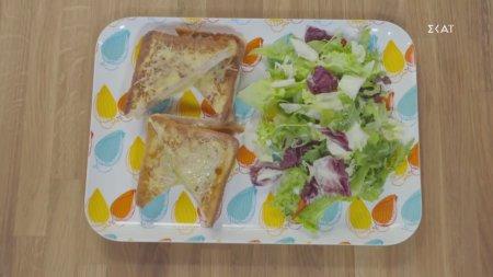 Αβγοφέτες με τυρί και γαλοπούλα