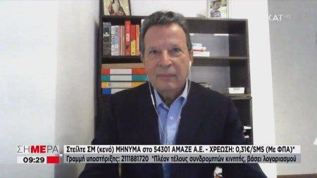 Κύρτσος: Πολιτικό διαμάντι ο Κοντονής