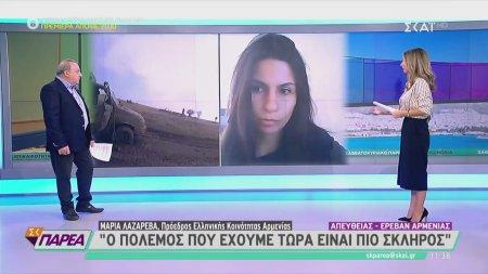 Μ. Λαζάρεβα: Πάμε στον πόλεμο επειδή αγαπάμε την πατρίδα μας