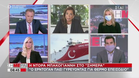 Ν. Μπακογιάννη: Ο Ερντογάν πάει γυρεύοντας για θερμό επεισόδιο