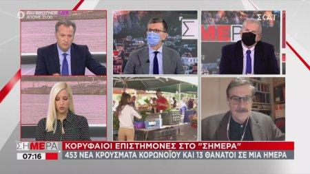 Παναγιωτόπουλος: Θα έχουμε υψηλότερο αριθμό κρουσμάτων, να προετοιμαζόμαστε