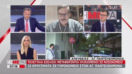 Παναγιωτόπουλος: Είναι εξαιρετικά σοβαρό το συμβάν στο γηροκομείο