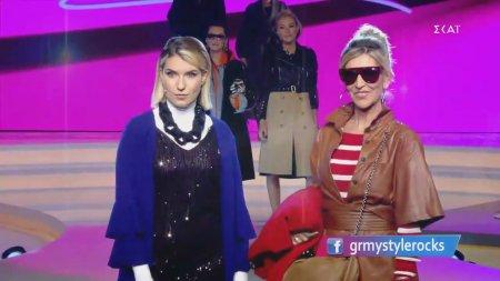 Δείτε τα outfits των κοριτσιών