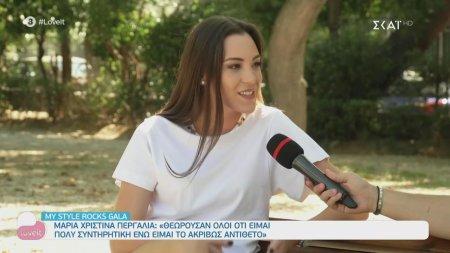 Μαρία Χριστίνα Περγαλία: Δεν με στεναχώρησαν οι κριτές, με έβαλαν σε σκέψεις