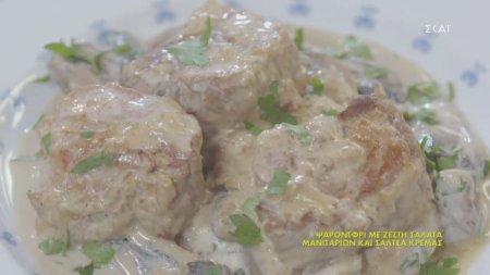 Ψαρονέφρι με ζεστή σαλάτα μανιταριών και σάλτσα κρέμας