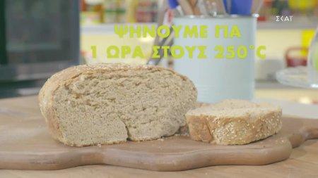 Ψωμί γάστρας