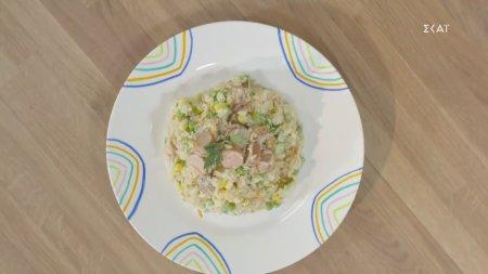 Ρυζοσαλάτα με λουκάνικα γαλοπούλας