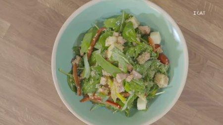 Σαλάτα με κινόα & γαλοπούλα