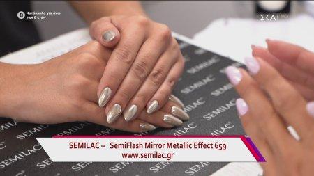 My Style Rocks | Semilac : SemiFlash Mirror
