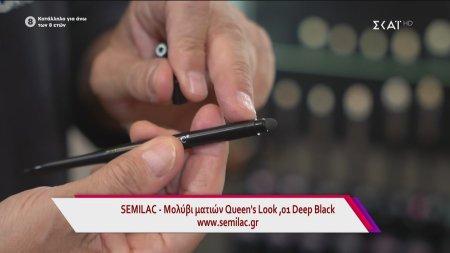 SEMILAC: Black pencil