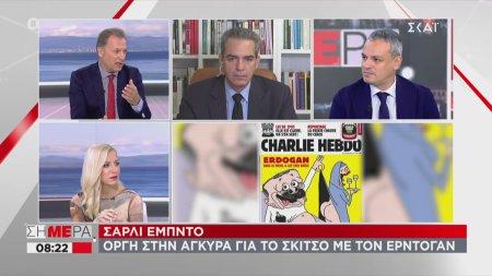 Συρίγος - Καραγιάννης στον ΣΚΑΪ: Προπύργιο της Δύσης γίνεται η Ελλάδα