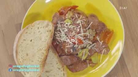 Σπετζοφάι παραδοσιακό με λουκάνικα & πιπεριές