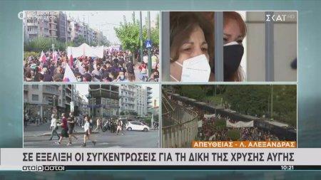 Χιλιάδες στους δρόμους για τη δίκη της Χρυσής Αυγής