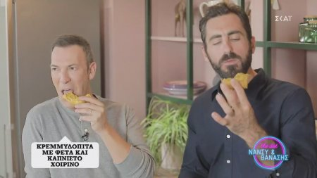 Apostolakiss in the kitchen - Κρεμμυδόπιτα με φέτα και καπνιστό χοιρινό