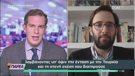 Διευθυντής Eurasia στον ΣΚΑΪ: Τι να περιμένουν Αθήνα - Άγκυρα από προεδρία Μπάιντεν
