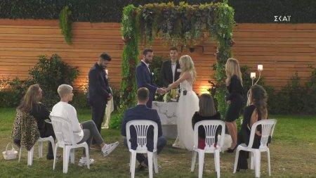 Σήμερα γάμος γίνεται