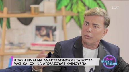 Λάκης Γαβαλάς: Δεν έχω να δώσω λογαριασμό σε κανέναν για τη σεξουαλικότητα μου