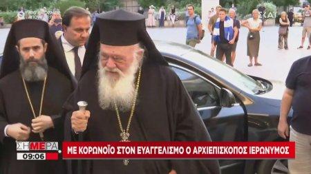 Με κορωνοϊό στον Ευαγγελισμό ο Αρχιεπίσκοπος Ιερώνυμος