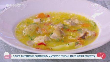 Ο Αλέξανδρος Παπανδρέου μαγειρεύει γρήγορη και εύκολη κοτόσουπα